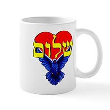 Shalom Hebrew! Mug