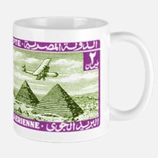 1933 Egypt Airplane Over Pyramids Postage Stamp Mu