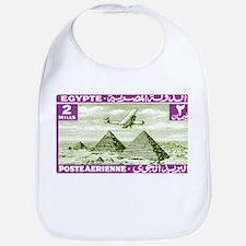 1933 Egypt Airplane Over Pyramids Postage Stamp Bi