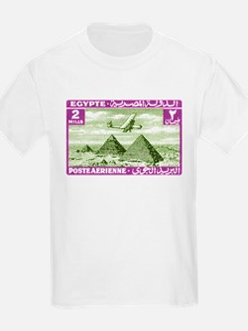 1933 Egypt Airplane Over Pyramids Postage Stamp Ki