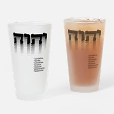 YHWH Gradient Drinking Glass