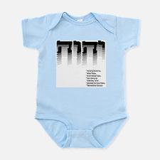 YHWH Gradient Infant Bodysuit