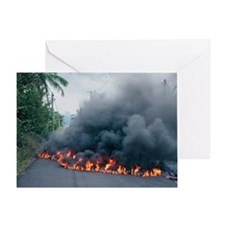 Lava flow from Kilauea volcano - Greeting Card