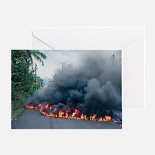 Lava flow from Kilauea volcano - Greeting Card