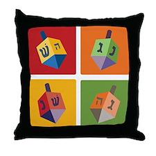 Four Dreidels Throw Pillow