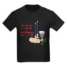 Shabbat T