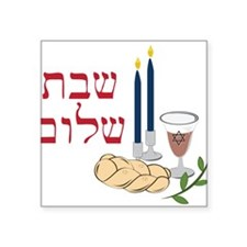 "Shabbat Square Sticker 3"" x 3"""