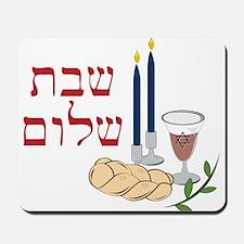 Shabbat Mousepad