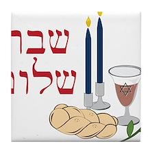 Shabbat Tile Coaster