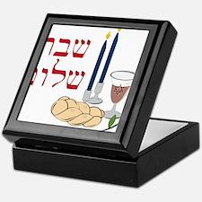 Shabbat Keepsake Box