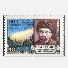 Tunguska event stamp, 50th anniversary - Postcards