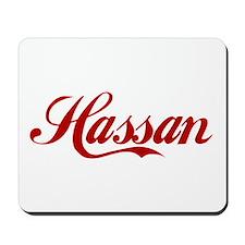 Hassan name Mousepad