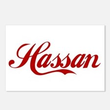 Hassan name Postcards (Package of 8)