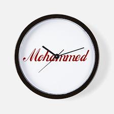 Mohammed name Wall Clock