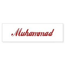 Muhammad name.png Bumper Sticker