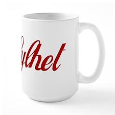 Sylhet Mug