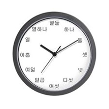 Korean Number Wall Clock