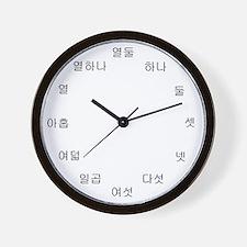 Korean Number Wall Clock