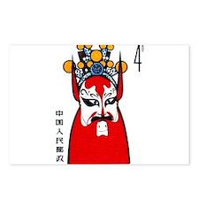 Vintage 1980 China Opera Mask Postage Stamp Postca