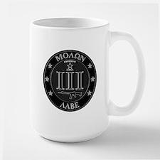 Come and Take It! Large Mug