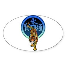 Tiger Kamon 01 Decal