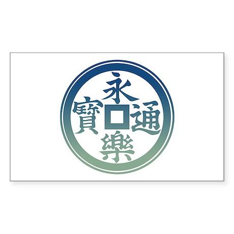 Eiraku gradation 1 Sticker (Rectangle)