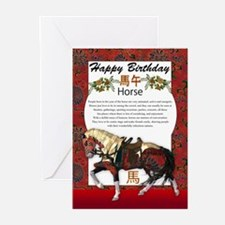 Year Of The Horse Chinese Zodiac (Pk of 20)
