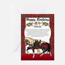 Year Of The Horse Chinese Zodiac (Pk of 10)