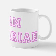 Pink team Zachariah Mug