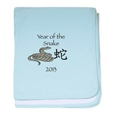 Year of the Snake 2013 baby blanket