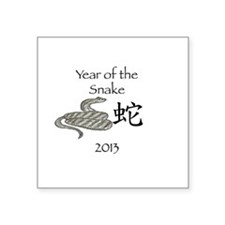 "Year of the Snake 2013 Square Sticker 3"" x 3"""