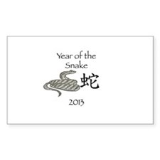 Year of the Snake 2013 Decal