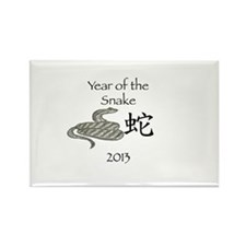 Year of the Snake 2013 Rectangle Magnet