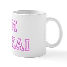 Pink team Malakai Coffee Mug