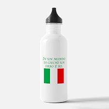 Italian Proverb One Eyed Man Water Bottle
