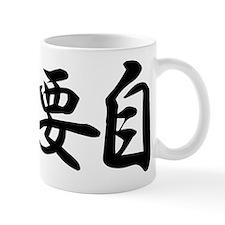George__052g13 Mug