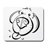 Squiggle Dog 01 Mousepad