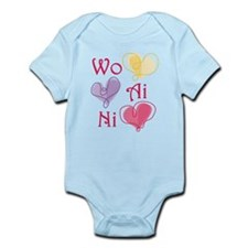 Wo Ai Ni Infant Bodysuit