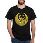 Taiko Drum and Dance Dark T-Shirt