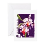 Vintage China Cattleya Orchid Stamp Greeting Card