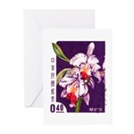 Vintage China Cattleya Orchid Stamp Greeting Cards