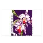 Vintage China Cattleya Orchid Stamp Postcards (Pac