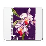 Vintage China Cattleya Orchid Stamp Mousepad