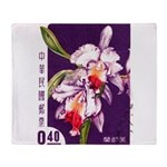 Vintage China Cattleya Orchid Stamp Stadium Blank