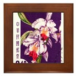Vintage China Cattleya Orchid Stamp Framed Tile