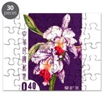 Vintage China Cattleya Orchid Stamp Puzzle