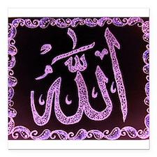 "Allah henna Square Car Magnet 3"" x 3"""