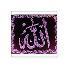 "Allah henna Square Sticker 3"" x 3"""