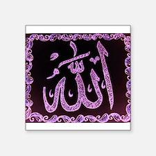 "Allah henna Square Sticker 3"" x 3"""