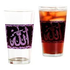 Allah henna Drinking Glass